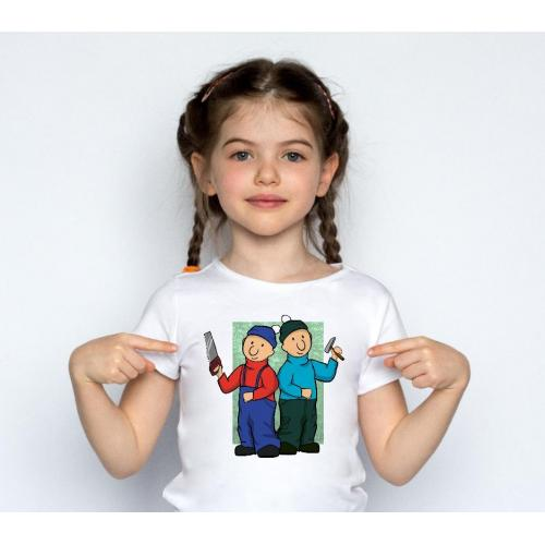 T-shirt kids Patmat